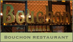 Bouchon restaurant above Kavanaghs Naas